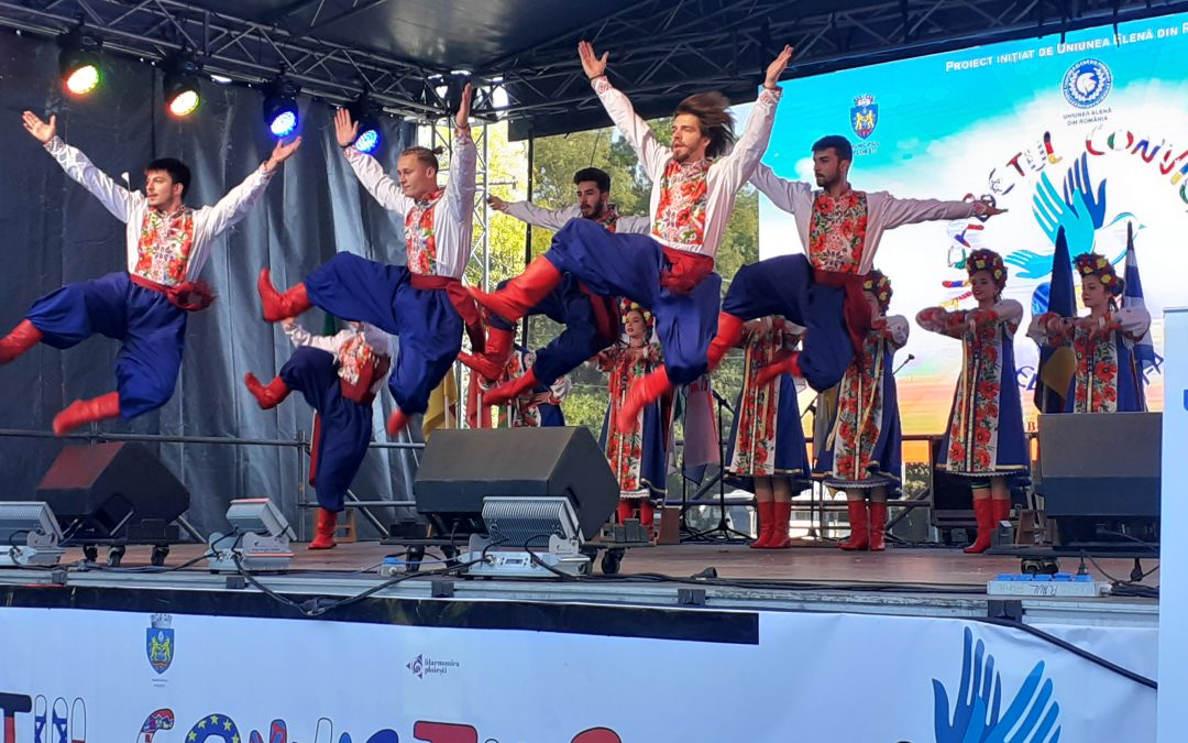 """Formația """"Vesna""""  a reprezentat UUR la Festivalul """"Alfabetul Conviețuirii"""""""