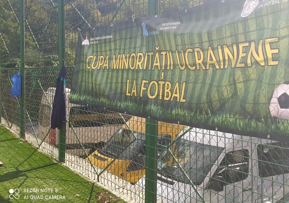 Cupa Organizației Tineretului Ucrainean din România, județul Suceava