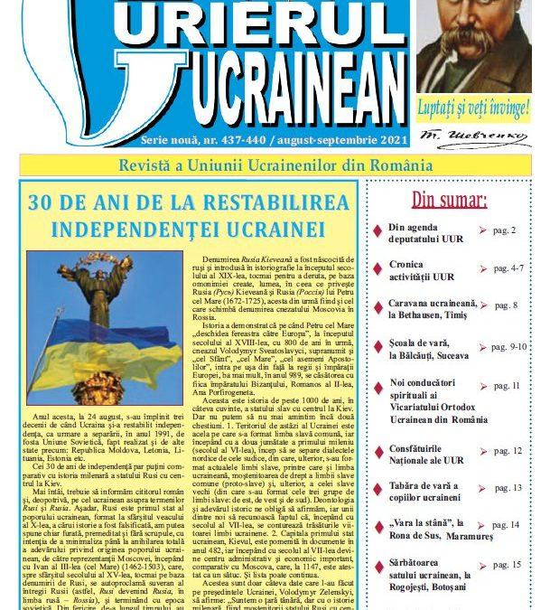 Curierul ucrainean nr. 437- 440, august-septembrie 2021