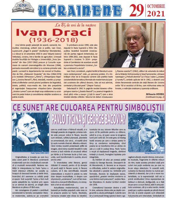 Ecouri ucrainene Nr. 29, octombrie 2021