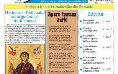 Український вісник № 441-442, жовтень 2021 року