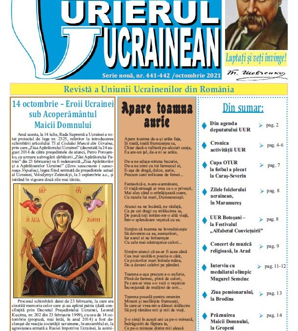 Curierul ucrainean nr. 441-442, octombrie 2021